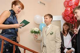 Десантник избежал выкупа невесты