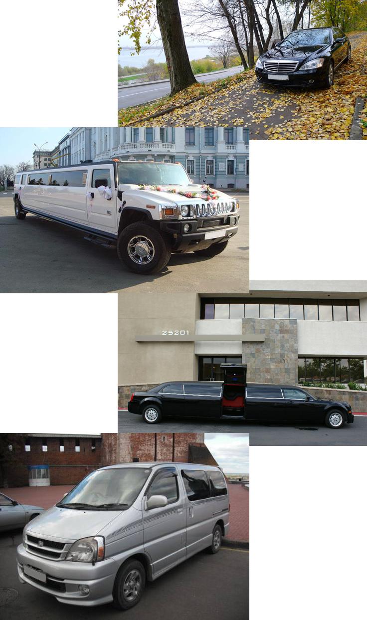Перевозки на легковом авто в Поволжье
