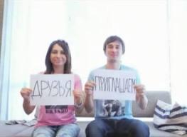 Видеоприглашение на свадьбу Нижний—Новгород