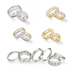 Свадібні кольца