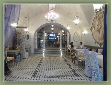 Базилик кафе Нижний Новгород сайт