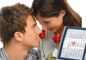 Основные нюансы бракосочетания